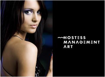 banner hostess management art